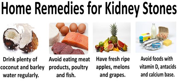 Herbal remedies to cure kidney stones