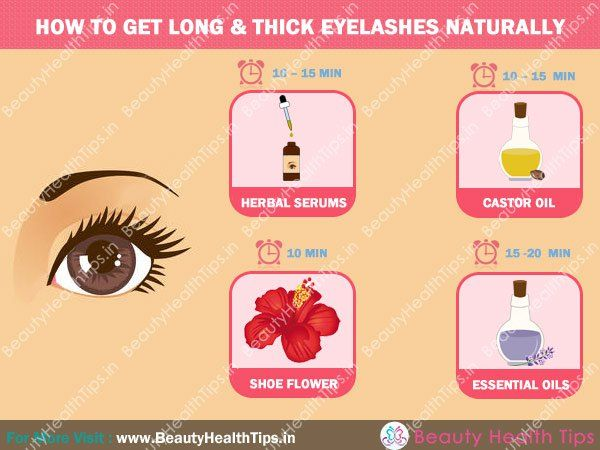 How to get long & thick eyelashes naturally?